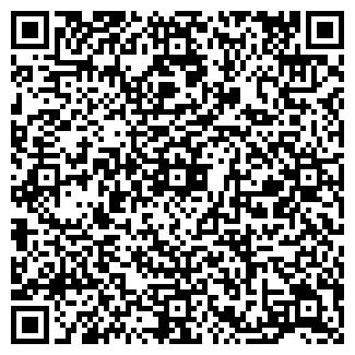 QR-код с контактной информацией организации МАРЬИНО