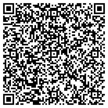 QR-код с контактной информацией организации ПОИСК АГРОФИРМА