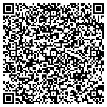 QR-код с контактной информацией организации ОТДЕЛЕНИЕ СВЯЗИ № 9