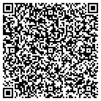 QR-код с контактной информацией организации ОТДЕЛЕНИЕ СВЯЗИ № 10