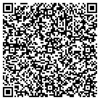 QR-код с контактной информацией организации ОТДЕЛЕНИЕ СВЯЗИ № 13
