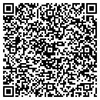 QR-код с контактной информацией организации РЕММАШ