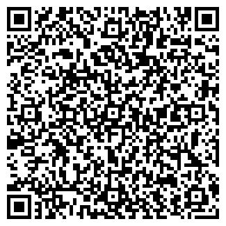 QR-код с контактной информацией организации СВАТКОВО