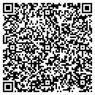 QR-код с контактной информацией организации МОСТРЭВЕЛ