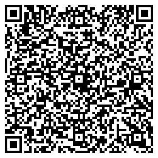 QR-код с контактной информацией организации СЕЛКОВО