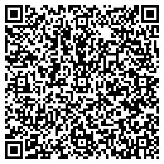 QR-код с контактной информацией организации СКОРОПУСКОВСКИЙ
