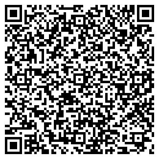 QR-код с контактной информацией организации ТОРГАШИНО