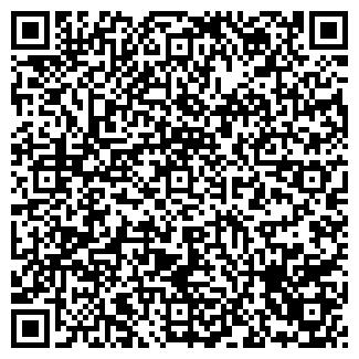 QR-код с контактной информацией организации ХОТЬКОВО-1