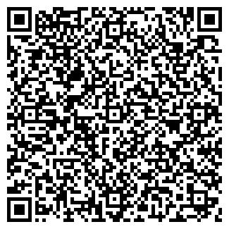 QR-код с контактной информацией организации ШАБУРНОВО