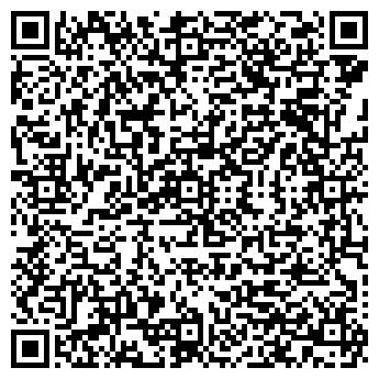 QR-код с контактной информацией организации ООО СУВЕНИР-2000