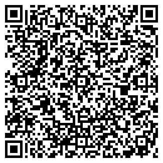 QR-код с контактной информацией организации АЛЫЙ ПАРУС