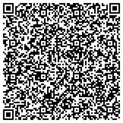 QR-код с контактной информацией организации ПАО Дополнительный офис «Серпуховский» Филиала «Центральный» Банка ВТБ