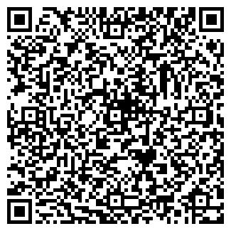 QR-код с контактной информацией организации ОАО РАКОНФИ