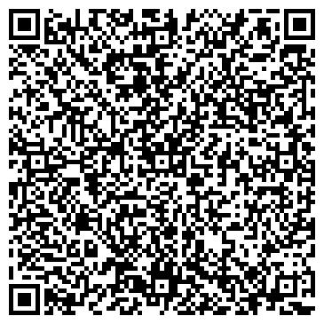 QR-код с контактной информацией организации ООО РАМЕНСКИЙ КОНДИТЕР ФАБРИКА