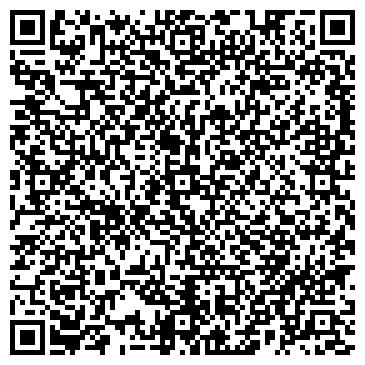 QR-код с контактной информацией организации Дополнительный офис № 2578/04