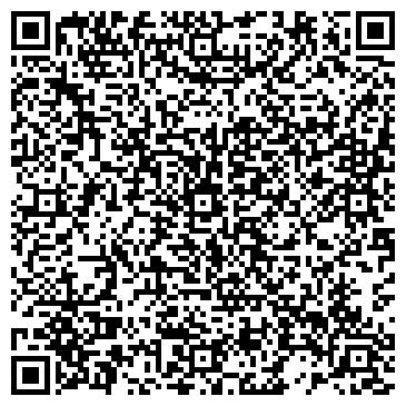 QR-код с контактной информацией организации Дополнительный офис № 2578/09