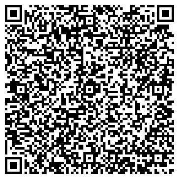 QR-код с контактной информацией организации Дополнительный офис № 2578/017