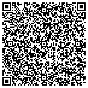 QR-код с контактной информацией организации Дополнительный офис № 2578/026