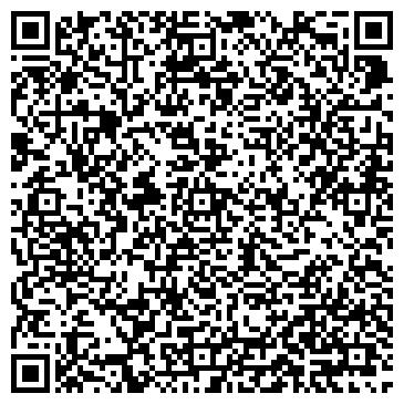 QR-код с контактной информацией организации Дополнительный офис № 2578/033