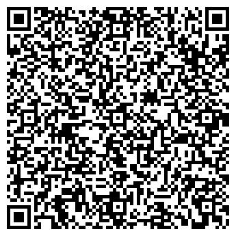 QR-код с контактной информацией организации Дополнительный офис № 2578/040