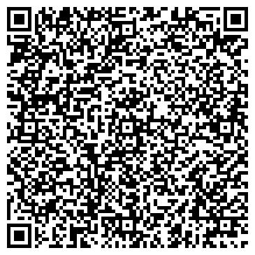 QR-код с контактной информацией организации Дополнительный офис № 2578/050