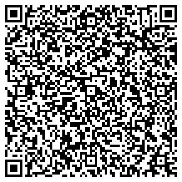 QR-код с контактной информацией организации Дополнительный офис № 2578/052