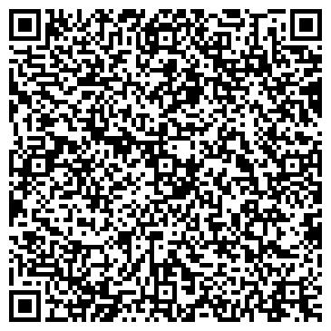QR-код с контактной информацией организации Дополнительный офис № 2578/056