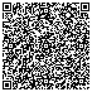 QR-код с контактной информацией организации Дополнительный офис № 2578/059