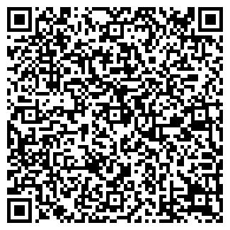 QR-код с контактной информацией организации ЧЕРУТТИ