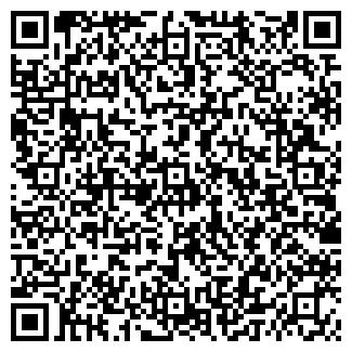 QR-код с контактной информацией организации МОСУРАЛБАНК АКБ