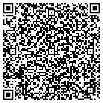 QR-код с контактной информацией организации Операционная касса