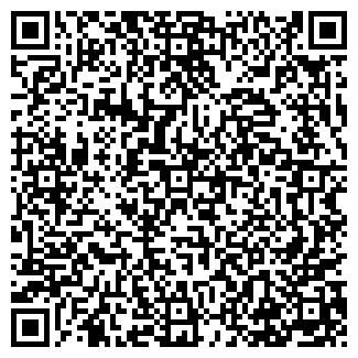 QR-код с контактной информацией организации ООО МЭД СТРОЙ