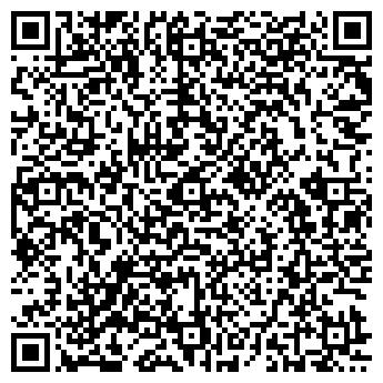 QR-код с контактной информацией организации БЕЛЫЕ ОКНА