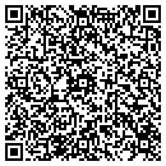QR-код с контактной информацией организации АРТ ОКНА