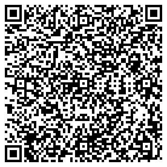 QR-код с контактной информацией организации ДВЕРИ, ОКНА