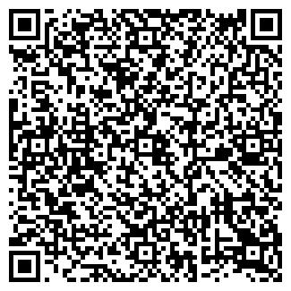 QR-код с контактной информацией организации КАРЕЛИН