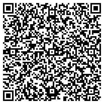 QR-код с контактной информацией организации КРАСИВЫЕ ОКНА