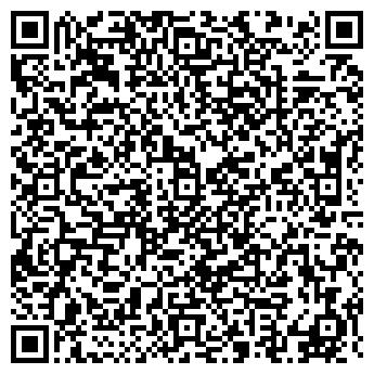 QR-код с контактной информацией организации ЭКСПЕРТ-КОМПЬЮТЕРС