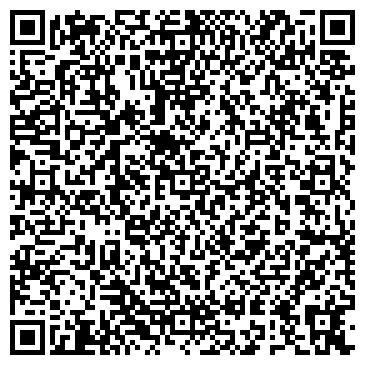 QR-код с контактной информацией организации «Линия Комфорта СП»