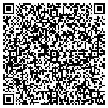 QR-код с контактной информацией организации ПОСАДСКИЕ ОКНА