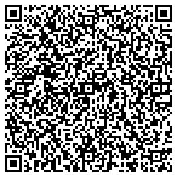 QR-код с контактной информацией организации ООО ПРОФСТИЛЬ