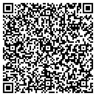 QR-код с контактной информацией организации СП