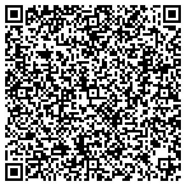 QR-код с контактной информацией организации СТРОЙБИЗНЕСПОДРЯД СП