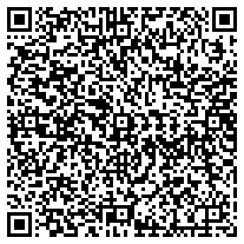 QR-код с контактной информацией организации ТЕХНОЛОГИЯ УЮТА
