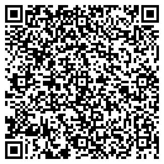 QR-код с контактной информацией организации ПАРОМ
