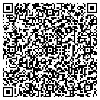 QR-код с контактной информацией организации СЕРПУХОВ-АВТОШКОЛА