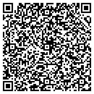 QR-код с контактной информацией организации ЭВРИКОН