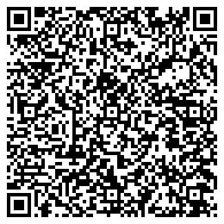 QR-код с контактной информацией организации ТРОПИКАНА-SPA