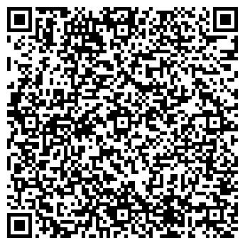 """QR-код с контактной информацией организации Стоматологической клиники """"Дантист"""""""