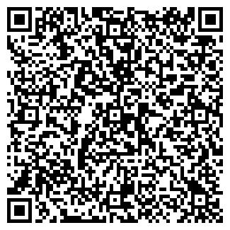 QR-код с контактной информацией организации УЛЬТРА ДЕНТА